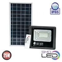 LED прожектор със соларен панел и дистанционно управление 25W 6500K Horoz Tiger IP65