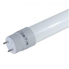 Светодиодна LED ПУРА Т8 18W 120см. 4000К 6273